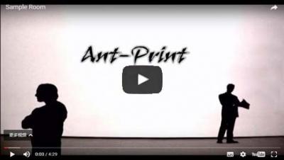 ant-print sample printing room