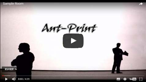 ant-print sample printing room