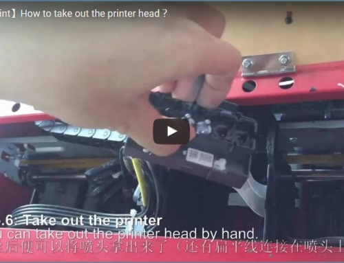 Change The Printer Head(1)
